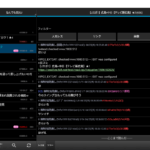 ChMate をパソコンで簡単に使用する方法
