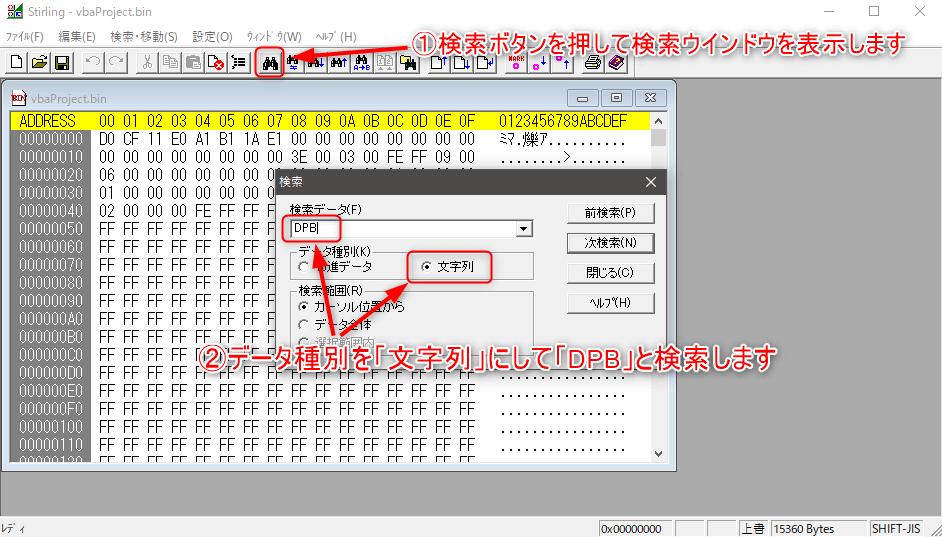 stirlingでDPBを検索