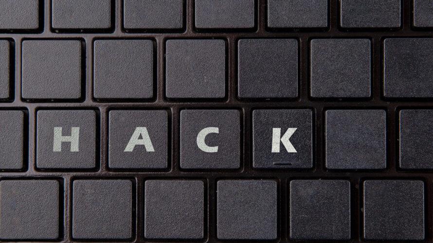 Excelのマクロパスワードを忘れた場合のハッキング方法